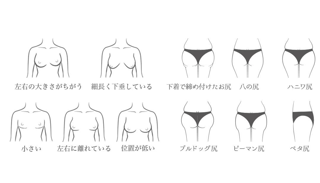体に合った下着が重要