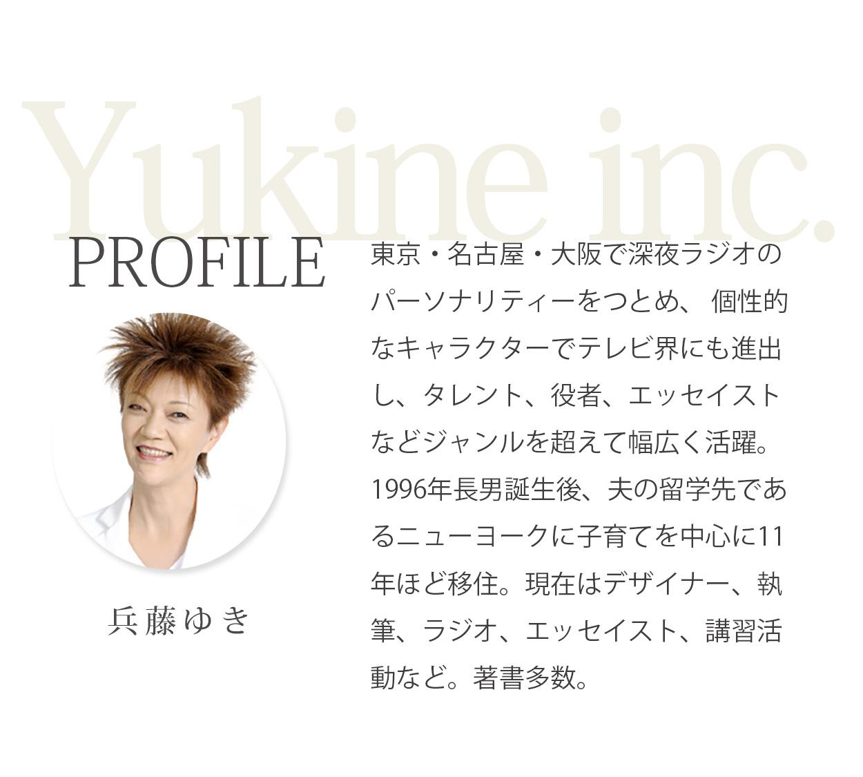 Yukine inc.