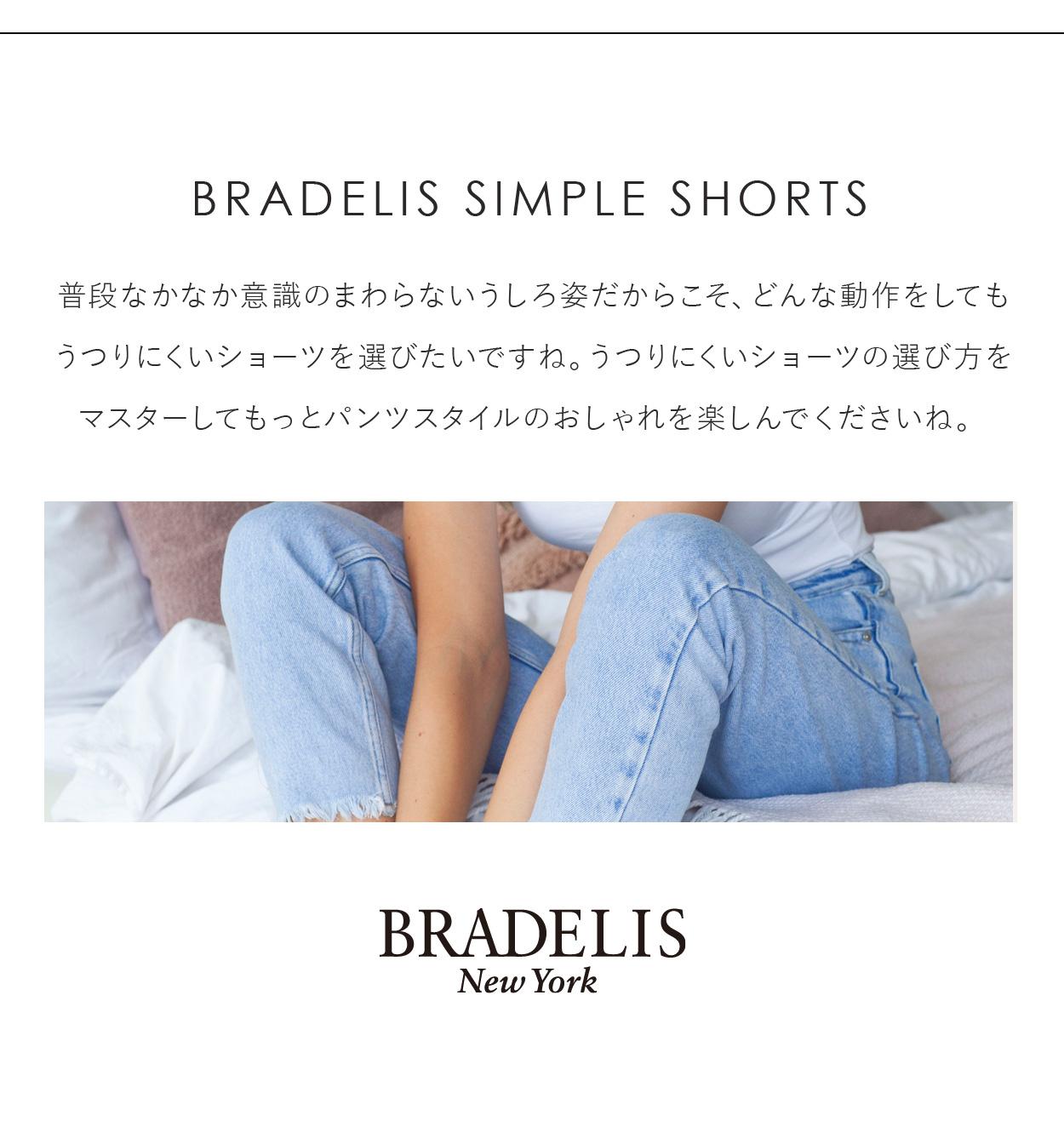 BRADELIS SIMPLE SHORTS