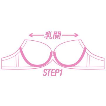 円郭広めのステップ1